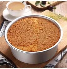 Tortaforma kivehető alj ( 32 cm )